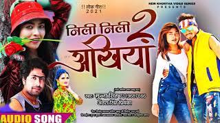 Nili Nili Aankhiya Me Bas ja // Raj Bhai video !! antra Singh Priyanka / Munna singh