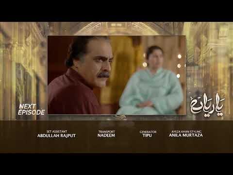 Yaariyan - Episode 12 Teaser - 21 June 19   HAR PAL GEO