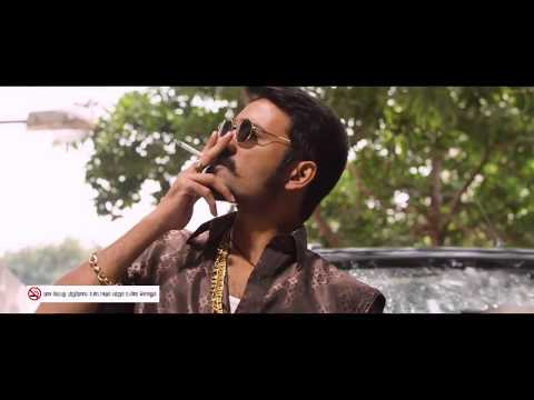 Cut Maari Mass scene 1 HD
