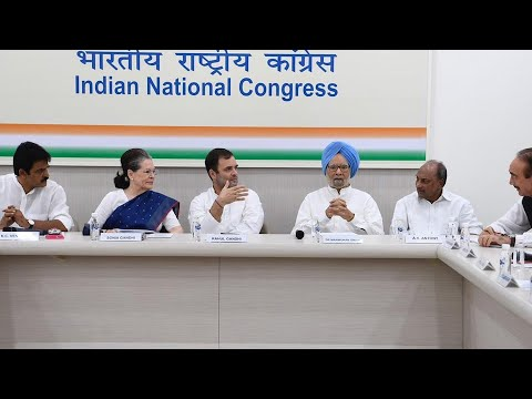 Watch: CWC deliberates to find new Congress chief to succeed Rahul Gandhi