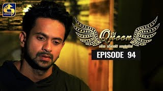 Queen Episode 94 || ''ක්වීන්'' ||  17th December 2019 Thumbnail