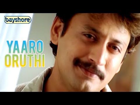 London - Yaaro Oruthi | Bayshore