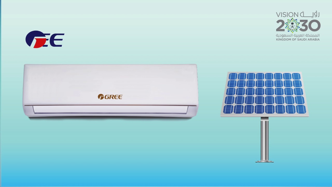 Gree Air Conditioner Solar System Youtube