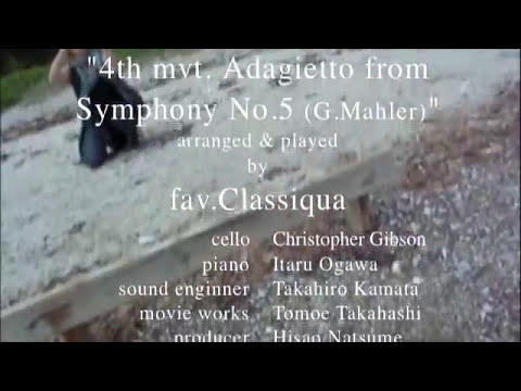 Mahler's Adagietto for Cello & Piano