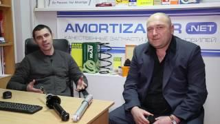 Автоконтинент 2: Наши партнеры по автозапчастям - AMORTIZATOR.NET