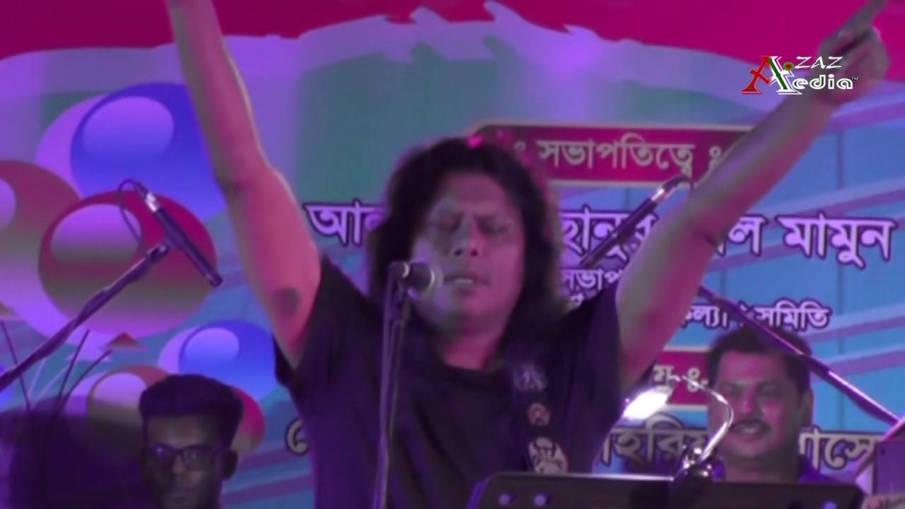 Asbar kale aslam eka jaybar kale jabo song with lyrics mp4
