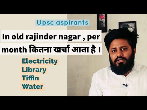 Monthly Expenditure Of An Upsc Aspirant In Old Rajinder Nagar, Delhi.