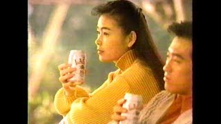KIRIN LAGER BEER Gitan Otsuru Naomi Zaizen ♪Yuming 情熱に届かない〜...