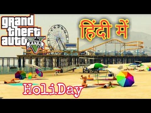 Ultra High Graphics #Gta5 |#Holiday #Beach #Review #shops #Bandar #Mask |1080p 60fps 2018 Hindi
