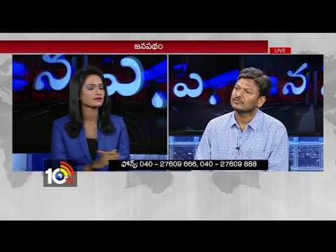 Janapatham Discussion On Hyderabad Book Fest In Telangana | #HyderabadFest2018 | 10TV