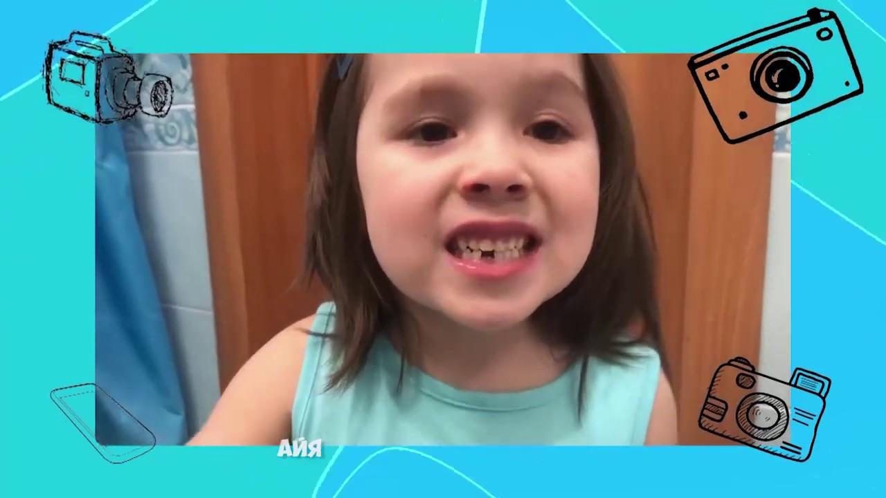 День рождения зубной щетки - Покажи класс! - С добрым утром, малыши!