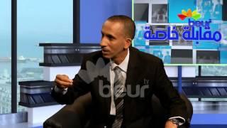 مقابلة خاصة: 02/05/2016 طاهر ميسوم