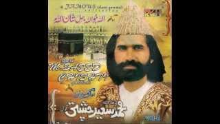 Qari Saeed Christi Dam Mast Qalandar Ali Dam Dam de Andar Urdu Qawali BEST Mashallah Ya Ali