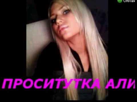 Видео шалав москвы, секс в русской деревне порно фильм