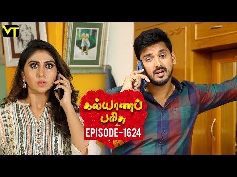Kalyana Parisu Tamil Serial Latest Full Episode 1624 Telecasted on 05 July 2019 in Sun TV. Kalyana Parisu ft. Arnav, Srithika, Sathya Priya, Vanitha Krishna Chandiran, Androos Jessudas, Metti Oli Shanthi, Issac varkees, Mona Bethra, Karthick Harshitha, Birla Bose, Kavya Varshini in lead roles. Directed by P Selvam, Produced by Vision Time. Subscribe for the latest Episodes - http://bit.ly/SubscribeVT  Click here to watch :   Kalyana Parisu Episode 1623 https://youtu.be/55QGBsAnHNg  Kalyana Parisu Episode 1622 https://youtu.be/W9Ch7DHho_g  Kalyana Parisu Episode 1620 https://youtu.be/_j7nr11f2sU  Kalyana Parisu Episode 1619 https://youtu.be/9kHmX7ik0Dk  Kalyana Parisu Episode 1618 https://youtu.be/Rcn5rRtH_MI  Kalyana Parisu Episode 1617 https://youtu.be/jUHkTIofUVw  Kalyana Parisu Episode 1616 https://youtu.be/2Louoq0G4UA  Kalyana Parisu Episode 1615 https://youtu.be/OkkG-mU0wuU  Kalyana Parisu Episode 1614 -https://youtu.be/C6DjlcBiq3s  Kalyana Parisu Episode 1613 - https://youtu.be/3wPSkbYY9-Q  For More Updates:- Like us on - https://www.facebook.com/visiontimeindia Subscribe - http://bit.ly/SubscribeVT