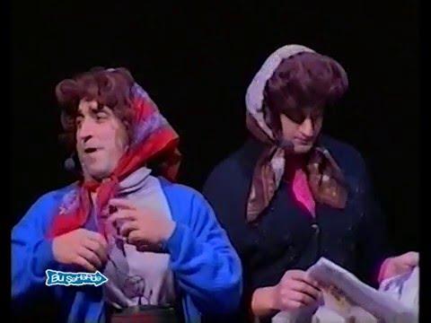 Dəlixana - Bu Şəhərdə  (2004, Tam...