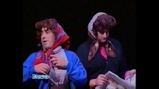 Dəlixana - Bu Şəhərdə (2004, Tam versiya)