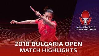 Video Ding Ning vs Liu Gaoyang | 2018 Bulgaria Open Highlights (1/2) download MP3, 3GP, MP4, WEBM, AVI, FLV Agustus 2018