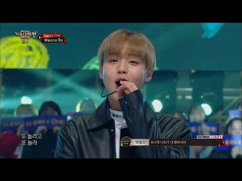 【TVPP】WannaOne - 'Wanna Be', 워너원 - 워너비@MBC Gayo Daejejeon 2017