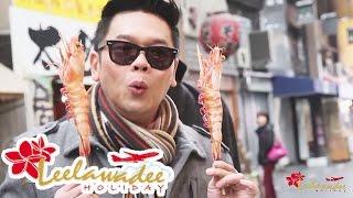 ทัวร์ญี่ปุ่น-เที่ยวชิมกินของอร่อย-เมืองโอซาก้า-ประเทศญี่ปุ่น-รายการลีลามี