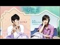 Secret Garden. Gil Ra Im & Kim Joo Won - KEY