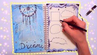 видео Идеи для личного дневника