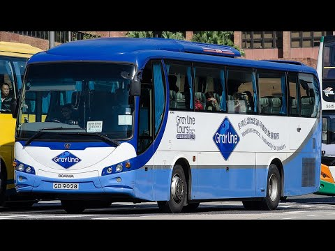 Scania K-Series Euro V Grayline HK Bus ride and sound (DSC-12 with ZF tranmission)(4K)