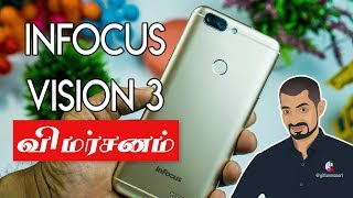 Infocus Vision 3 - Unboxing and Review in Tamil/தமிழ்