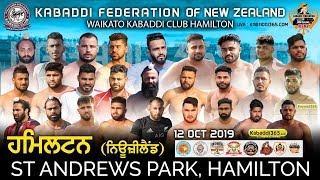 🔴 [Live] St Andrews Park Hamilton (New Zealand) Kabaddi Tournament 12 Oct 2019