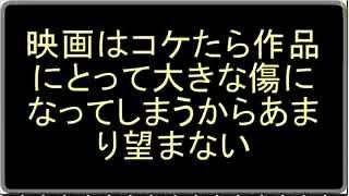 【土9】泣くな、はらちゃん 17P【長瀬智也】 漫画の世界に住む1人の男...