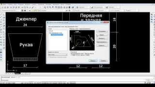 AutoCAD видео уроки Часть 2 проставляем цветные размеры.(http://lessonsautocad.blogspot.ru - наш блог Создаем простой чертеж. И проставляем размеры. Знакомимся с командами обрезать..., 2013-06-16T20:59:48.000Z)