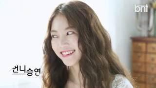 [bnTV-INTERVIEW] 배우 '공승연'은 과연 어떤 언니?