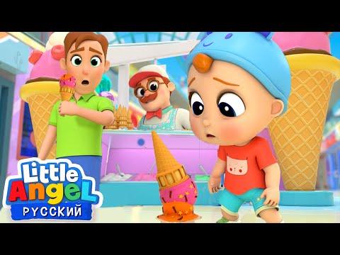 Мультфильм про мороженое пирожное