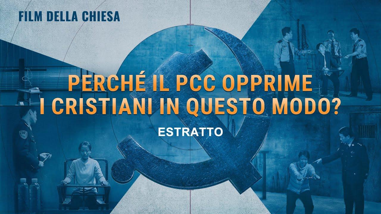 """Film cristiano """"La conversazione"""" (Spezzone 1/5) - Perché il PCC opprime i cristiani in questo modo?"""