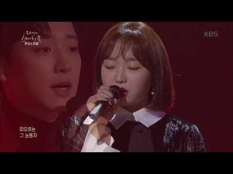 유희열의 스케치북 Yu Huiyeol's Sketchbook - 펀치X찬열 - Stay With Me. 20180303