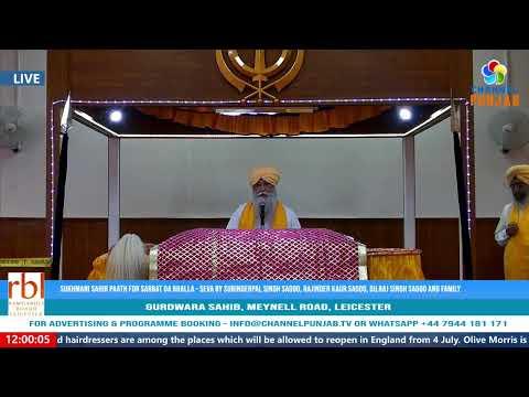 Sukhmani Sahib Paath for Sarbat Da Bhalla - Seva by Surinderpal Singh Sagoo, Rajinder Kaur Sagoo