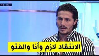 شاهد كيف ردّ اوسم رجل في العالم الجزائري  محمد رغيس على الانتقادات التي يتعرّض لها...