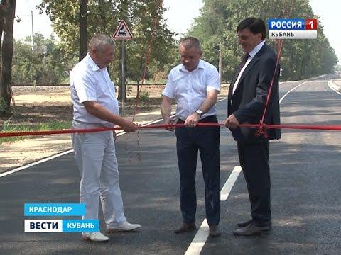 Строительство стадиона ФК «Краснодар» - Вы это видели