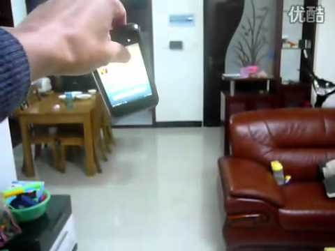 Meizu M9 Silicone Case test