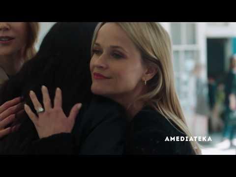«Большая маленькая ложь | 2-й сезон на AMEDIA PRemium HD