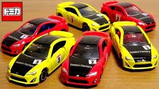 トミカショップに86が登場!トミカ組み立て工場 トヨタ86 全パターン作ってきました☆ブルーがないのが残念です。。Tomica factory