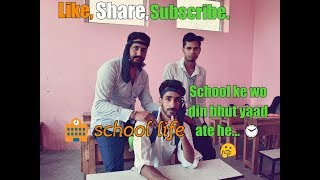 School Life | School ke wo din bahut yaad Aate hain