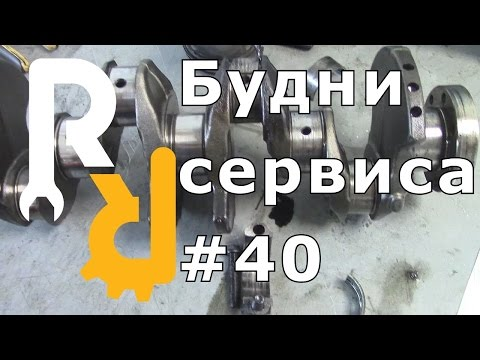 Фото к видео: Заклинил K9K