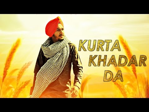 Kurta Khadar Da  song lyrics
