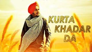 Kurta Khadar Da | Parteek Randhawa Feat Hammy Kahlon | Latest Punjabi Song 2015 | Speed Records