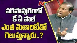 KA Paul Interview  NTV