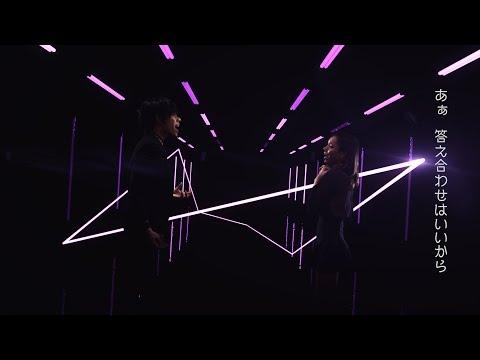 女王蜂 『金星』MUSIC VIDEO(Short Ver.)