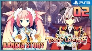Trinity Universe 【PS3】 Kanata Story #02 │ Chapter 1 : The Demon Dog King