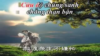 濟公活佛~善歌~越語字幕Tế Công Hoạt Phật