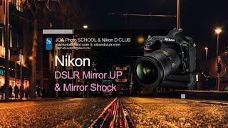 [조아포토스쿨][사진강좌] 니콘 DSLR 카메라 미러업…